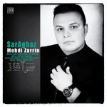 کاور آهنگ Mehdi Zarin - Sar Aghaz