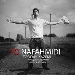 کاور آهنگ Toofan Kazemi - To Nafahmidi