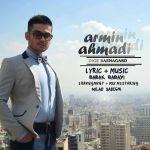 کاور آهنگ Armin Ahmadi - Dige Barmagard