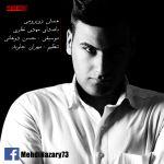 کاور آهنگ Mehdi Nazari - Hamash Roo Be Roomi