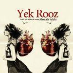 کاور آهنگ Mostafa Salehi - Yek Rooz