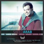 کاور آهنگ Saeed Arab - Nimkat