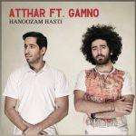 کاور آهنگ Gamno - Hanoozam Hasti (Ft. Attar)