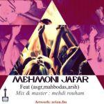 کاور آهنگ Jafar - Mehmooni Jafar