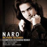 کاور آهنگ Remix - Naro (Kawoos Hosseini Remix)