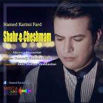 کاور آهنگ Hamed Karimi Fard - Sahre Cheshmat