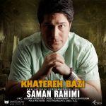 کاور آهنگ Saman Rahimi - Khatere bazi