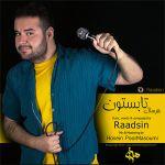 کاور آهنگ Raadsin - Har Sal Tabesoon