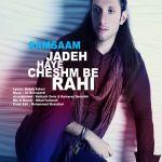 کاور آهنگ Samsaam - Jade Haye Cheshm Be Rahi