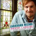 کاور آهنگ Shervin Lashgari - Lankhand Mizani