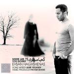 کاور آهنگ Ehsan Haghshenas - Koja Miri