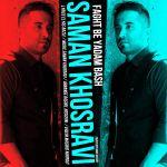 کاور آهنگ Saman Khosravi - Faghat Be Yadam Bash