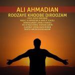 کاور آهنگ Ali Ahmadian - Roozaye Khoobe Diroozam