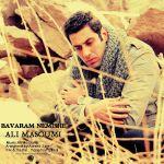 کاور آهنگ Ali Masoumi - Bavaram Nemishe