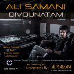 کاور آهنگ Ali Samani - Divounatam