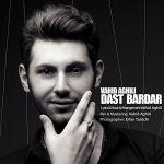 کاور آهنگ Vahid Aghili - Dast Bardar