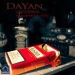 کاور آهنگ Dayan - Alcohol