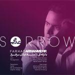 کاور آهنگ Farhad Armanmehr - Azaab