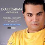 کاور آهنگ Majid Arian - Doset Daram