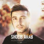 Shoeib Arab - Shahrivar