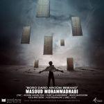 کاور آهنگ Masoud Mohamadnabi - Boro Daro Aroom Beband