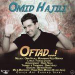 کاور آهنگ Omid Hajili - Oftad