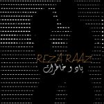 کاور آهنگ Reza Raaz - Yado Khaterat