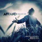 کاور آهنگ Afrand - Khoda Gerye Kon