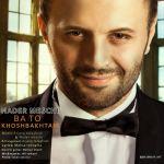 کاور آهنگ Nader Maschi - Ba To Khoshbakhtam