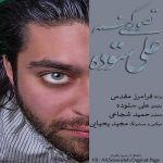 کاور آهنگ Ali Sotoodeh - Tasavor Mikonam
