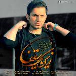 کاور آهنگ Ehsan Gheibi - Zire Yek Saghf