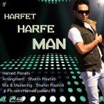 کاور آهنگ Hamed Panahi - Harfet Harfe Man