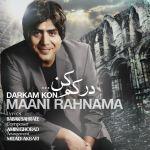 کاور آهنگ Mani Rahnama - Darkam Kon
