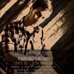 کاور آهنگ Farhad Bayazi - Hesse Pashimounit