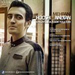 کاور آهنگ Mehran Hooshmandian - Vaghti Ba Ham Hastim