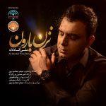 کاور آهنگ Ali Aghadadi - Nazan Baroon