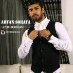 کاور آهنگ Aryan Soraya - Az To Boridam