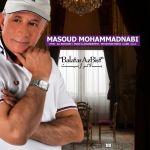 کاور آهنگ Masoud Mohamadnabi - Balatar Az Bist