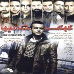 کاور آهنگ Various Artists - Eshgh (Ft Benyamin Bahadori)