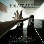کاور آهنگ Ali Jafari - Halate Addi