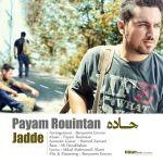 کاور آهنگ Payam Roeintan - Jaddeh