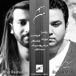 کاور آهنگ Babak Mafi - Sahme Man (Ft Amir Rashidian)