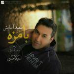 کاور آهنگ Saeed Asayesh - Ba Maze