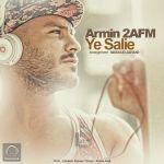 کاور آهنگ Armin 2AFM - Ye Salie