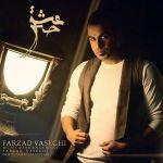 کاور آهنگ Farzad Vaseghi - Hese Eshgh