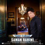 کاور آهنگ Saman Rahimi - Tame Lajbazi