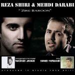 کاور آهنگ Reza Shiri - Zire Baroon