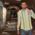 کاور آهنگ Behnam Sattari - Hagham In Nabood