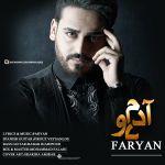 کاور آهنگ Faryan - Do Adam