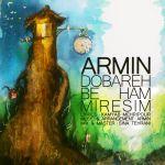 کاور آهنگ Armin - Dobare Be Ham Miresim